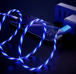 USB Type-C кабель со струящейся подсветкой 2А, 1м - высокое качество - синий