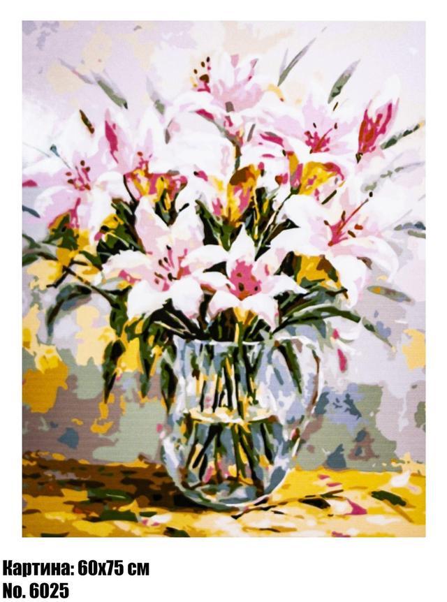 Картина за номерами Квіти у вазі 60 х 75 см