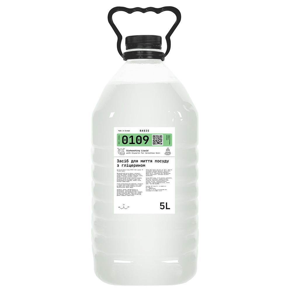Моющее средство для посуды White Sail 5л ПЭТ Premium Бальзам
