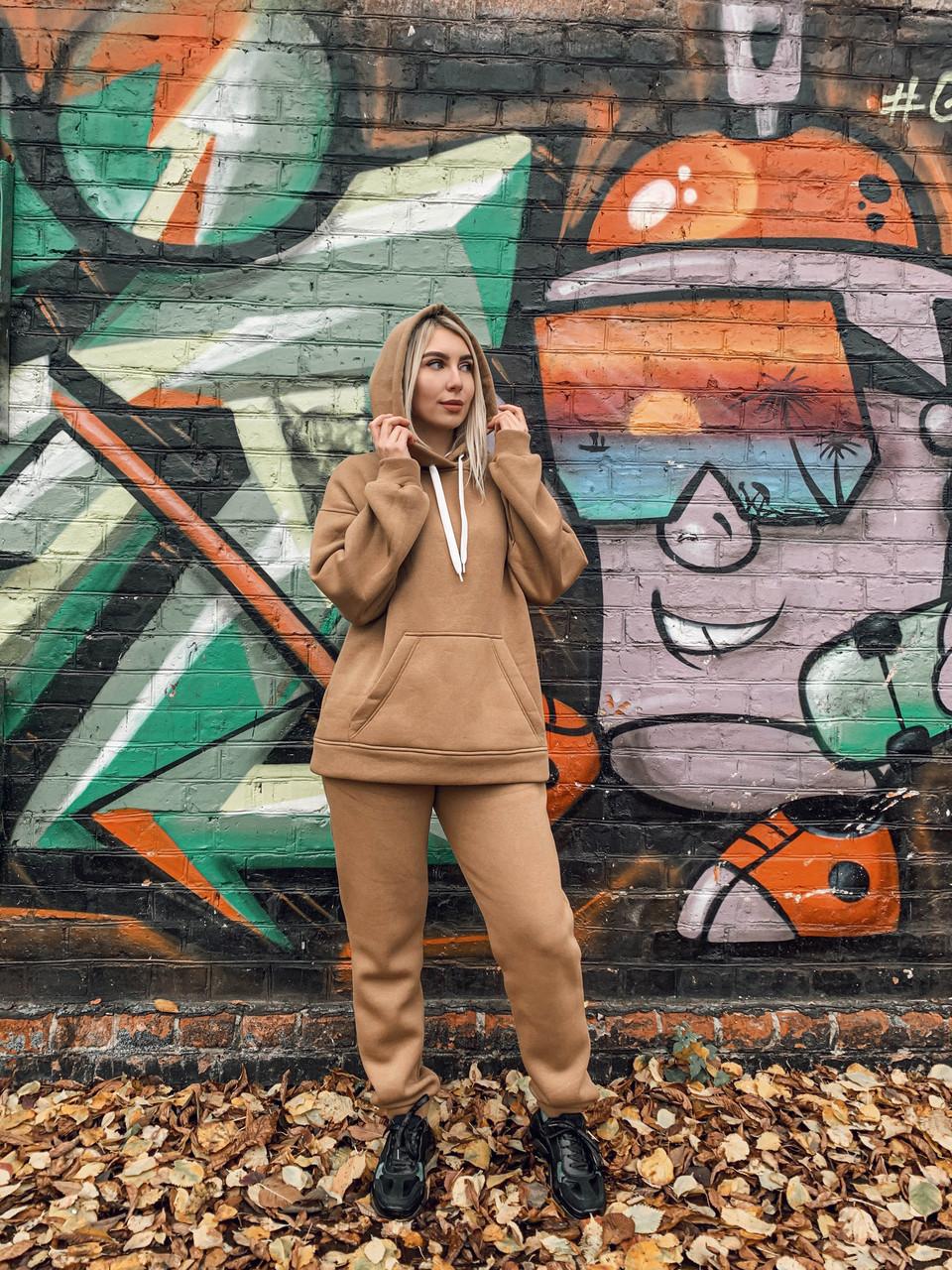 Костюм женский утеплённый худи с капюшоном и штаны, цвет песочный, размер S,M