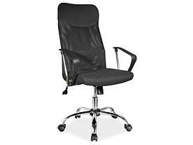 Крісло поворотне Signal Q-025 Тканина / Чорний OBRQ025MC
