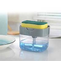 Натискний дозатор диспенсер для миючого засобу з місцем для губки Sponge Caddy
