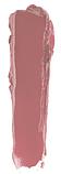 Атласна помада Relouis Сапфір з гіалуронової кислотою №943 3.7 р, фото 3