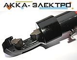 Гидравлический болторез для арматуры 6 тонн YATO YT-22870, фото 3