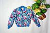Детская куртка-бомпер на молнии из капитона на девочку ТМ Зиронька