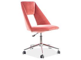 Крісло поворотне Signal Pax Velvet / Рожевий OBRPAXVR