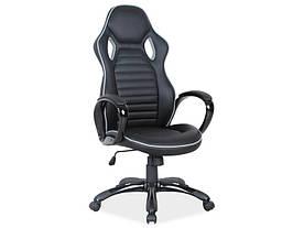 Обертове крісло Signal Q-105 / Чорний / сірий OBRQ105CSZW