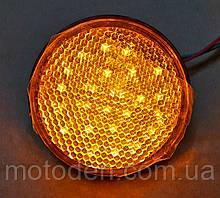 Катафот светодиодный желтый  5.5см   Отражатель / габарит / стоп-сигнал