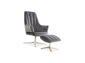 Кресло с подставкой для ног Signal Adams Velvet / Серый (Bluvel 14)