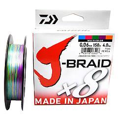 Шнур рыболовный Daiwa J-Braid x8 150м 0.06мм 4.0кг Multicolor