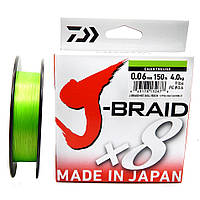 Шнур рыболовный Daiwa J-Braid x8 150м 0.06мм 4.0кг Chartreuse