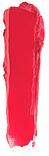 Атласная губная помада Relouis Сапфир с гиалуроновой кислотой №946 3.7 г, фото 3