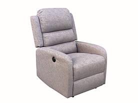 Крісло розкладне Signal Pegaz / Сірий PEGAZSZ