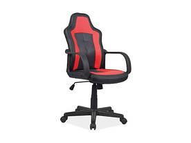 Крісло поворотне Signal Cruz / Червоний / Чорний OBRCRUZCCZ