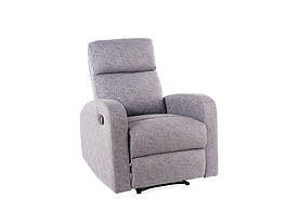 Кресло раскладное Signal Mars / Серый