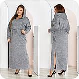 Платье женское ангора длинное с капюшоном размеры:48-50,52-54,56-58,60-62,64-66, фото 2