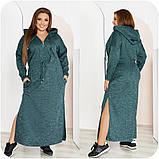 Платье женское ангора длинное с капюшоном размеры:48-50,52-54,56-58,60-62,64-66, фото 3