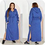 Платье женское ангора длинное с капюшоном размеры:48-50,52-54,56-58,60-62,64-66, фото 7