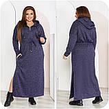Платье женское ангора длинное с капюшоном размеры:48-50,52-54,56-58,60-62,64-66, фото 6