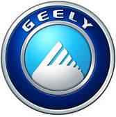 Чехлы для Geely (Джили)