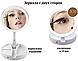 Зеркало для макияжа Foldaway mirror с подсветкой, фото 7