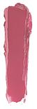 Атласна помада Relouis Сапфір з гіалуронової кислотою №948 3.7 р, фото 3