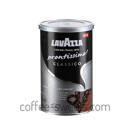 Кофе растворимый Lavazza Prontissimo Classico 95g, фото 2