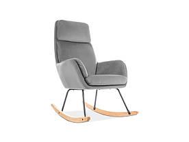 Кресло-качалка Signal Hoover Velvet / Серый