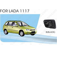 П/т Лада Калина черная (линза) LD271W   (6шт/уп)