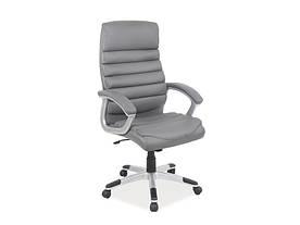 Крісло поворотне Signal Q-087 / Сірий OBRQ087SZ