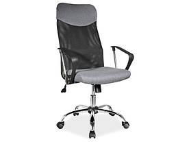 Крісло поворотне Signal Q-025 Тканина / Сірий / чорний OBRQ025MSZ