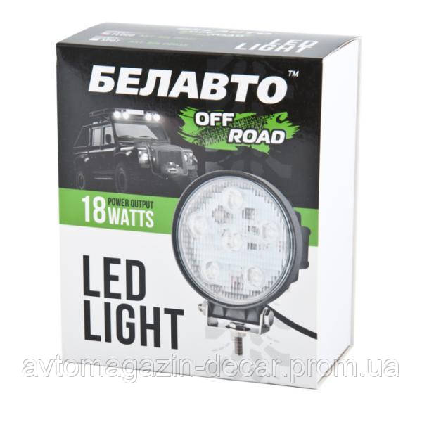 "Фара-LED  Круг  18W (3W*6) 10-30V  Ø 128*41mm  Дальний/Spot ""BELAUTO"" (BOL0603 Spot) 1320Lm (1шт)"