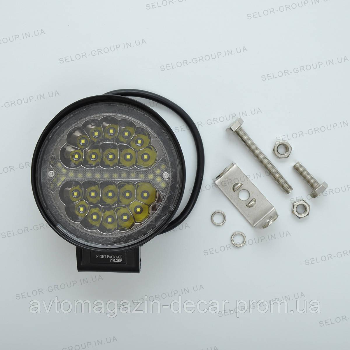 Фара-LED  Круг  60W (3W*20) 10-30V  110*110*45mm  Дальний/SPOT Cree+ДХО+Ожатель Черн(1-60W) (1шт)