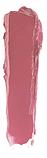 Атласная губная помада Relouis Сапфир с гиалуроновой кислотой №950 3.7 г, фото 3