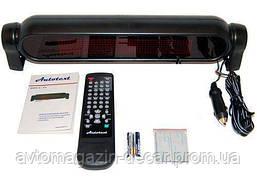 Стоп-сигнал дополнительный с бегущей строкой 42х9х7см 384LED  100 фраз+пульт Шнур=4м Red (2265)