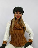 Женский свитер теплый ЛЮКС-качество крупной фактурной вязки с хомутом комфортный стильный яркий