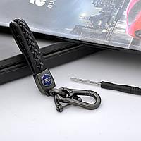 Брелок на ключи Жгут Ford с Карабином (пакет+отвертка)