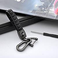 Брелок на ключи Жгут Hyundai с Карабином (пакет+отвертка)