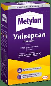 Клей обойный премиум Metylan универсальный 250 гр качественный