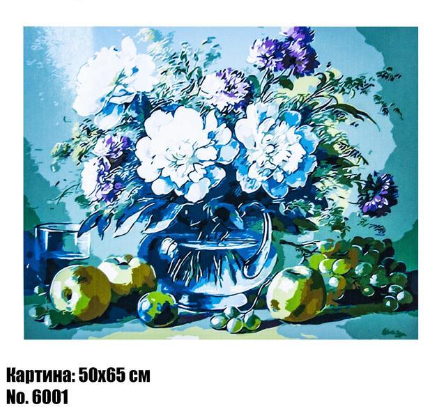 Картина за номерами Квіти у вазі 50 х 65 см