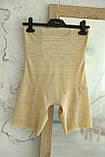 Корректирующие шорты с высокой талией  7650, фото 4