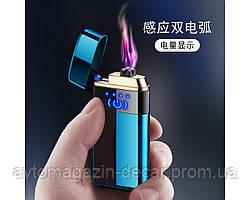Зажигалка USB 2 молнии/сенсорная кнопка/Индикатор зарядки Black H-5006