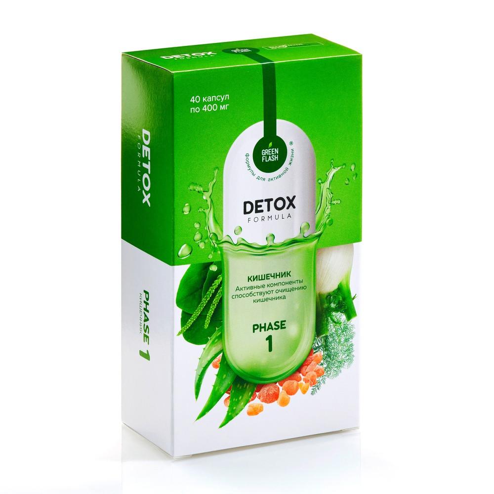 Detox Colon для Очищение кишечника 40 капсул по 400 мг