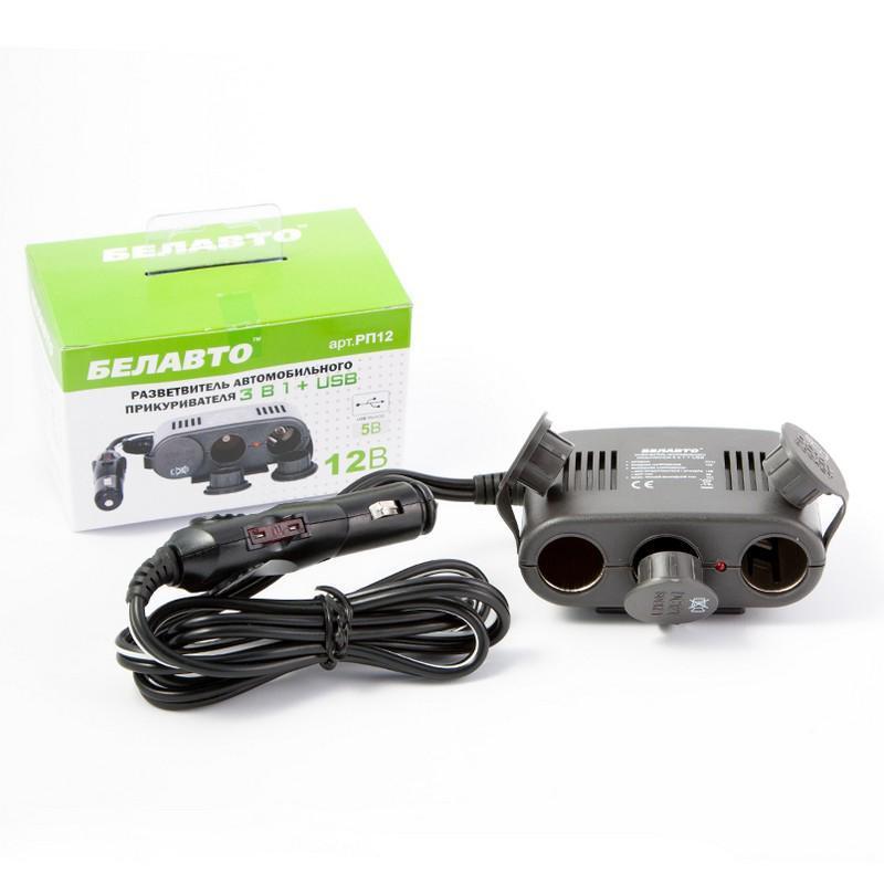 Разветвитель прикуривателя BELAUTO 3 гнезда с USB 12В 10А 1.3 м (RP12)