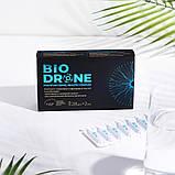 Для иммунитета BioDrone Комплекс гуминовых и фульвовых кислот ,56 мл  28 монодоз по 2 мл, фото 2
