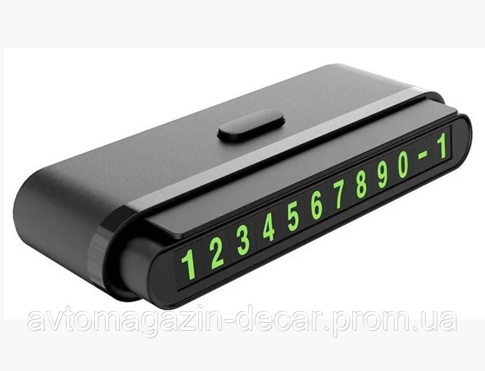 Табличка на стекло автомобиля HOCO CPH19 (черный) (на 3М скотче,магнитніе цифры) пластик+плюминий