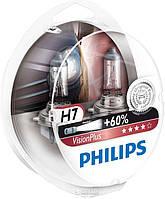 """Лампа 12V H7  55W + 60% Vision Plus """"Philips"""" (Box-2шт)  (12972VPS2)"""