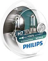 "Лампа 12V H7  55W +130% X-treme Vision ""Philips"" (Box-2шт)  (12972XVS2)"