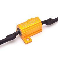 Нагрузочный резистор-обманка 15W (1шт.)