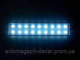 """Подсветка салона  12V LED  """"Призма""""  2-ная  -  8 см - Белая - (5630) - 2А 6LED"""